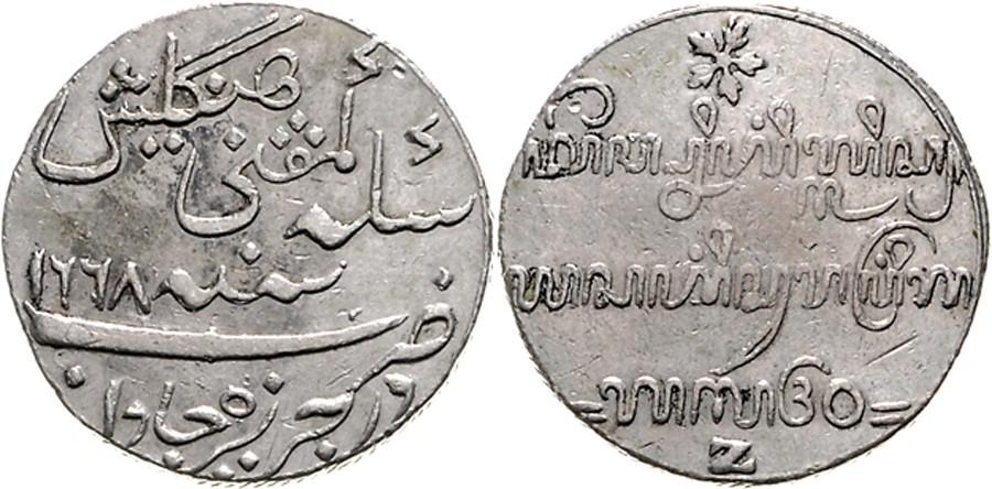 1813 java rupee